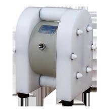 HDPE & PTFE Diaphragm Pumps